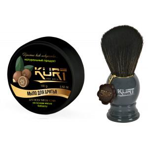 Набор для бритья KURT, арт К_60109S
